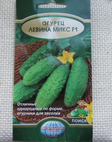 Семена Левина Микс