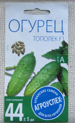 Семена огурцов Тополек