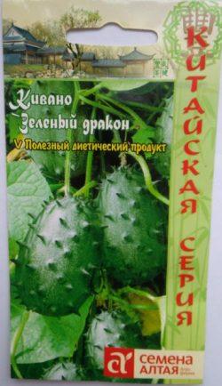 Пакет с семенами кивано